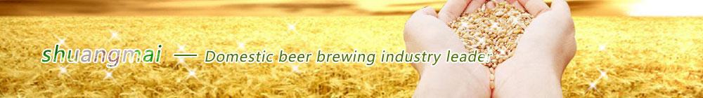 Brewing materials