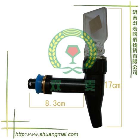 Kwong Wah bucket - put wine valve plate