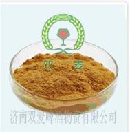Jujube powder SM5-12