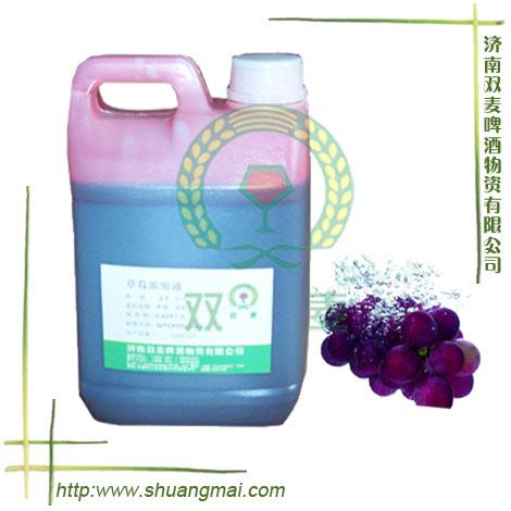 Grape Concentrate SM5-8