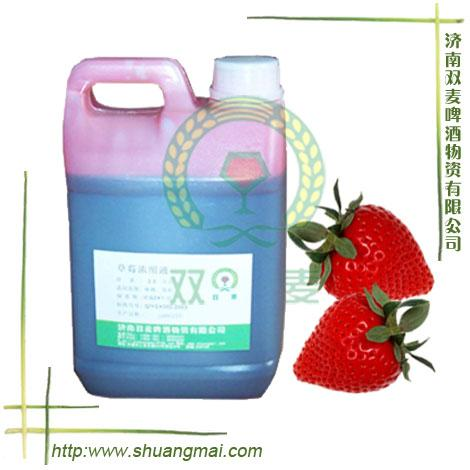 Strawberry concentrate SM5-7