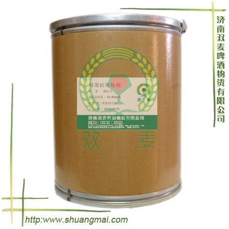Dual potent antioxidant SM4-14