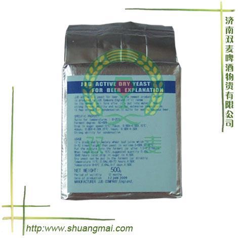 Beer active dry yeast JJB SM3-3