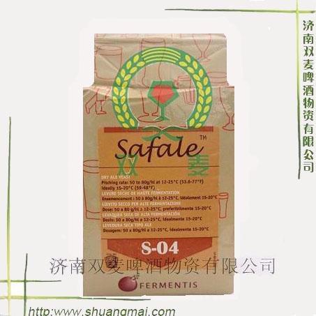 啤酒干酵母S--04 SM3-2