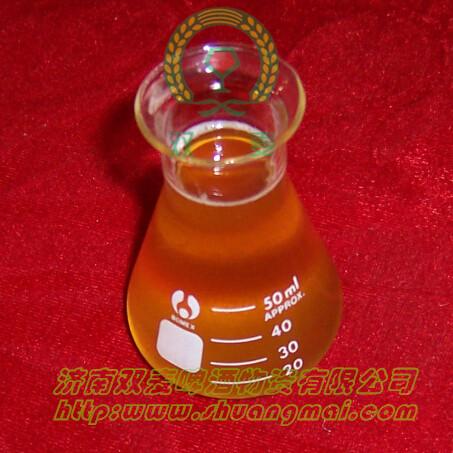 四氢异构酒花浸膏SM2-7