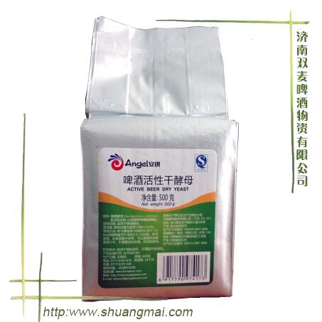 国产安琪酵母SM3-16