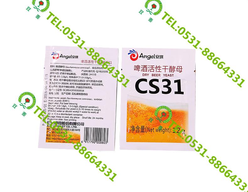安琪酵母CS31  12g/包 SM-26