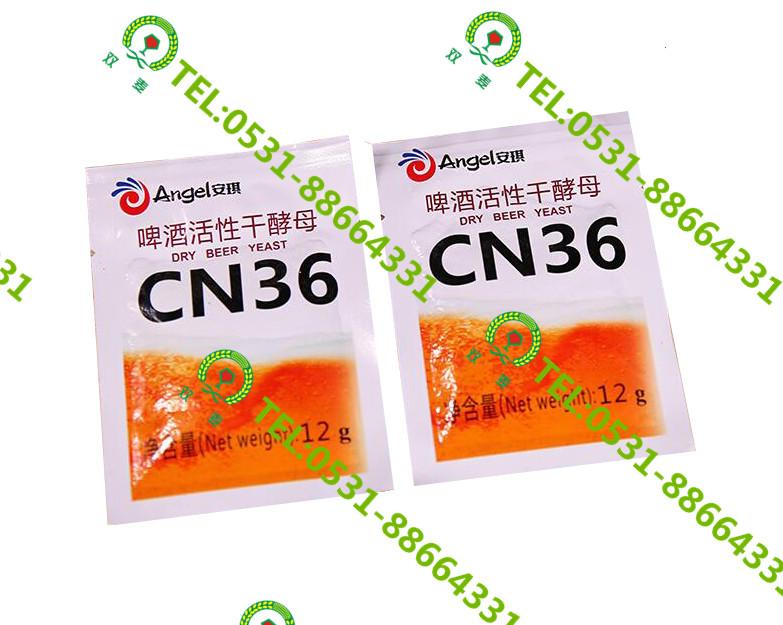 安琪酵母CN36 12g/包 SM-31