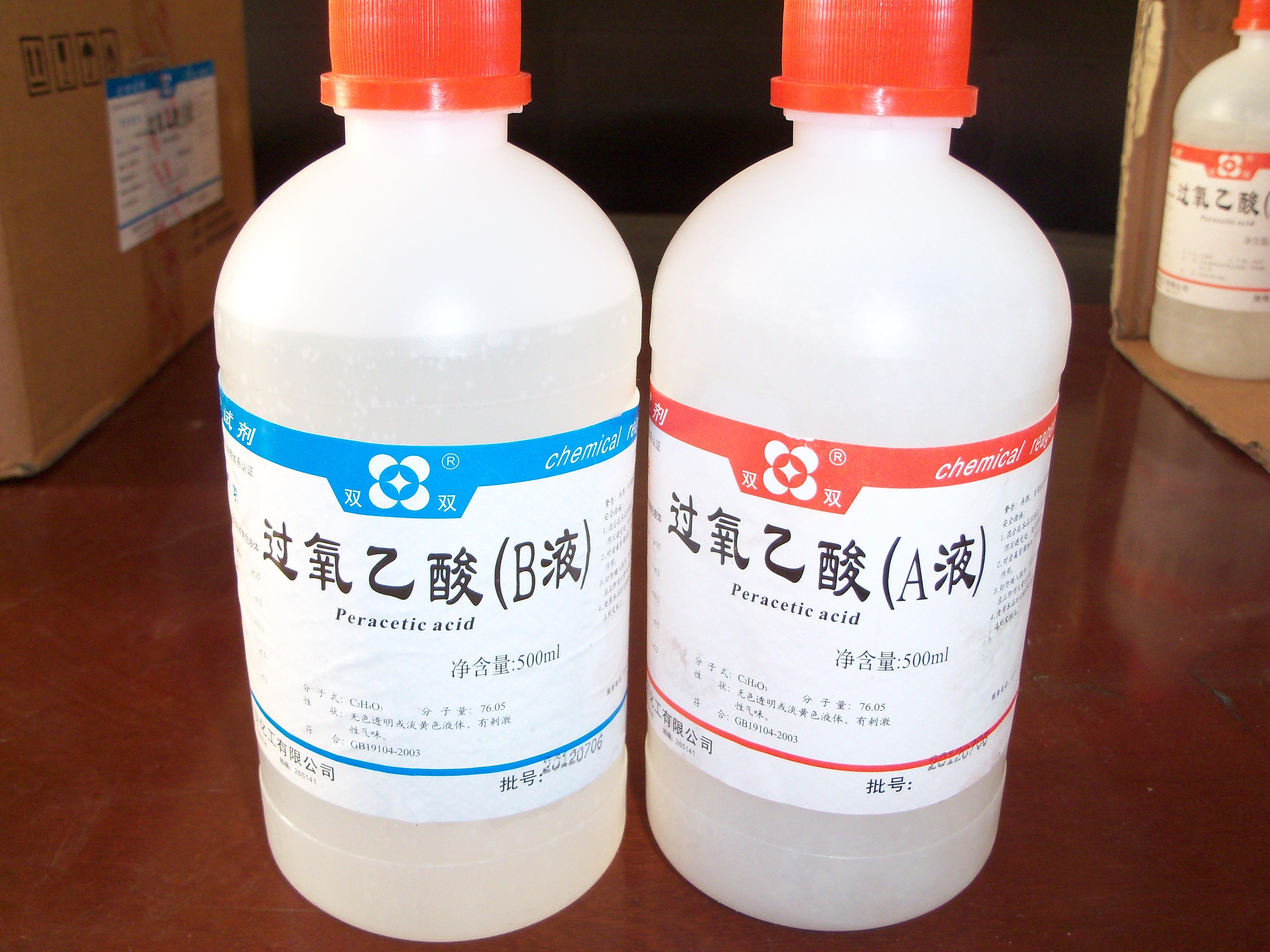 过氧乙酸SM4-39